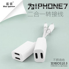 Factory direct selling iphone7 combined with lightning charging audio adapter apple 8 adapter Double lightning up and down four in one white