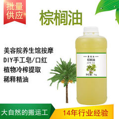 Shandong shengfudi brand non-gmo dumb pressed soybean oil 5L catering health cooking oil wholesale barrel