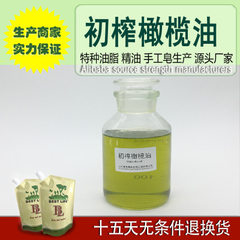 Virgin olive oil EV 1 kg olive oil press olive oil cold pressed olive oil hand soap raw material 1000