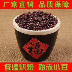 批发精选有机熟赤小豆 滋补膳食低温烘焙食材原料厂家oem代加工