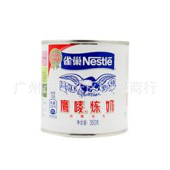 雀巢炼乳鹰唛炼奶350g 蛋挞皮烘焙原料烘培食材原装牛奶 奶茶 350g