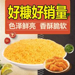 黄面包糠白面包糠面包屑炸粉黄金凤尾虾裹粉烘培品牌原料油炸金黄 1kg/包(白色)