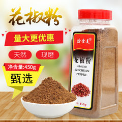 Sichuan seasoning xiangsha quality sanren hot pot spices available in bulk wholesale volume from the 500 g / 1 piece