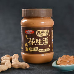Baizuan granulated peanut butter breakfast bread paste with noodles sauce hot pot seasoning dip baki 510 g * 12 cans/box
