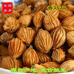 Wholesale xiangsha 500g yunnan xiangsha kernels and sichuan xiangsha bozhou baizhi hemp pepper peppe Fragrant sand [good] : jins