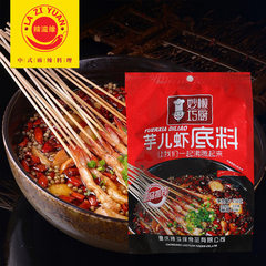 The manufacturer approved the hot pot seasoning chongqing sichuan spicy string fragrant seasoning ta 20 bags/box