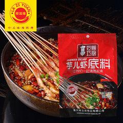 厂家批代发火锅料调味品重庆四川麻辣串串香调料芋儿虾230g供餐饮 20袋/箱