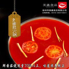 养生番茄火锅底料500g 调味品麻辣烫批发 厂家直销定制代加工 500g/袋