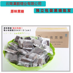 Guangdong xinde gold coast children kaiweibao plant solid drink 5 g *24 packs support a hair generat 5g *24 bags/box *60 boxes/box