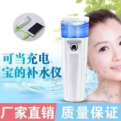 Nanometer spray water hydrator face evaporator cold spray face humidifier face cleaner beauty appara White simple packaging