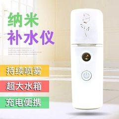Portable hydrating spray meter facial nanometer humidifier beauty apparatus moisturizer essence appa white