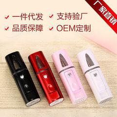 New portable nanometer spray water replenishment instrument cosmetic instrument water replenishment  Red +2 yuan 018