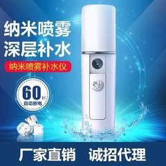 Nanometer spray hydrator portable mini moisturizer cold spray machine face humidifier steaming facia white