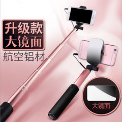 Aluminium alloy large mirror mobile phone selfie stick folding line control integrated camera artifa Local tyrants gold
