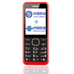 Promotion of new mobile phone F688D mobile phone wholesale low price mobile phone wholesale manufact Mass supply: black