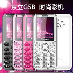 京立G5B 1.8寸直板双卡 水晶按键时尚彩机 蓝牙电子书老人手机 黑色