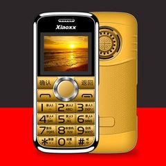 老人手机H580福字老人机 大字大音大按键老年手机 金色