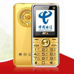 佰灵通519 电信手机 1.77寸CDMA天翼单卡老人手机大喇叭强光灯 黑色
