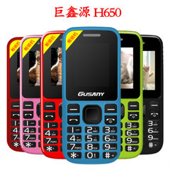 Elderly mobile phone H650 1.77 inch mobile dual-card bluetooth elderly mobile phone low price mobile black