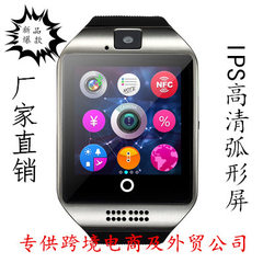 Q18 smart watch mobile phone curved touch screen hot style bluetooth smart watch mobile phone factor white