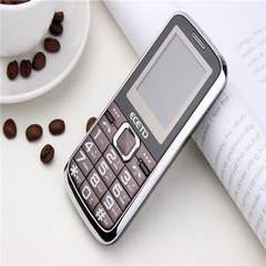 老人手机正品行货亿达N788C风行直板大字体大声音大按键双卡手机 黑色