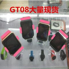 工厂直销GT08智能手表 定位成人手表手机  智能蓝牙插卡电话手表 黑色