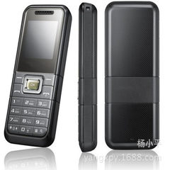 Manufacturer direct B309 tianyi telecom CDMA mobile phone low-cost senior students standby telecom m black