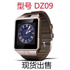 工厂直销DZ09智能手表电话手机上网触屏定位蓝牙拍照礼品批发外贸 白色-外贸版