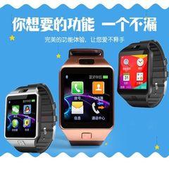 DZ09智能手表手环儿童智能定位老人健康定位手表手机一件代发 白色