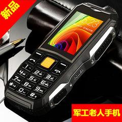 Direct plate three - defense military industry mini - low - price elderly mobile phone big word loud black