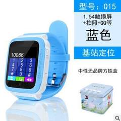 Little tianyang children`s telephone watch smart student mobile phone location call version of multi pink