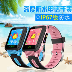 Y68 children`s phone watch depth waterproof eye protection touch screen remote photo fourth-generati Blue touch screen + positioning + waterproof + photo + free dial