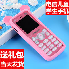 A66C children`s mini telecommunication 4G mobile phone super long standby mobile phone shop do activ red
