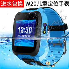New children`s phone watch W20 waterproof student positioning smart watch mobile phone touch screen  pink