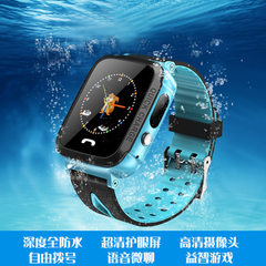 V5 children`s smart watch phone waterproof location inserted cartoon words touch color screen watch  The princess powder