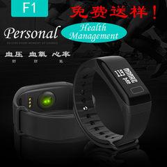 F1智能手环 心率血压血氧计步防水睡眠运动手环智能蓝牙礼品定制 蓝色