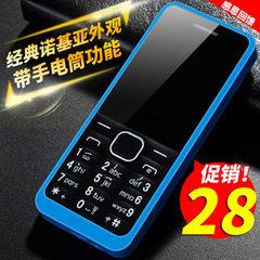 老年机移动直板大字大声学生儿童迷你超小老人手机低价批发F688D 蓝色