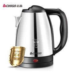Chigo/志高 ZD20A电热水壶烧水壶电壶304食品级不锈钢家用煮水壶 2.0L