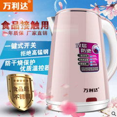 Wanlida electric kettle 2.3 liters of large capacity boiling kettle multi-functional electric kettle 2.3