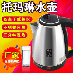 China health electric kettles tomalin magnetic stone health kettles ma bang water opportunities mark 16 / As shown in figure