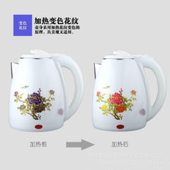 Wholesale gift plastic color changing kettle China electric kettle self - cut off electric kettle to white 203 * 165 * 230