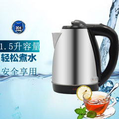 Manufacturer wholesale new stainless steel electric kettle electric kettle kettles kettles hotel ma  Stainless steel 560 x375x465mm