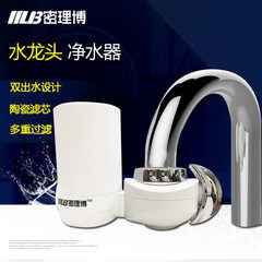 Household faucet water purifier kitchen bathroom faucet filters support OEM gift customization MLB - 01