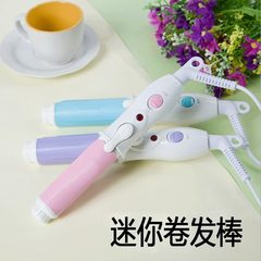 Ceramic glaze mini-curling iron banghai curling iron scald electric curling iron student dormitory c Blue and white match