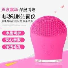Yuanxin electric facial cleanser ultrasonic silicon facial cleanser facial cleaner beauty equipment  Mei red