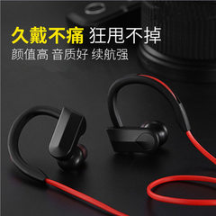K98 sports running bluetooth headset blue