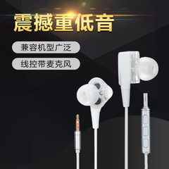 Spot double-action earphone intelligent anti-noise earphone with universal earphone for mobile phone white