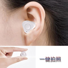 Ear - in - the - mini photo bluetooth headset running mobile phone small bluetooth new bluetooth per white