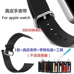 Applicable to apple watch strap apple watch 2 - loop buckle watch strap iwatch genuine leather strap Mei red 42 mm