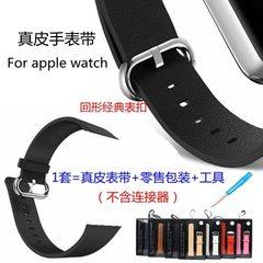 适用于苹果手表表带apple watch 2回形扣表带iwatch真皮表带厂家 玫红 42mm
